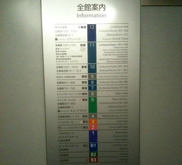 110218